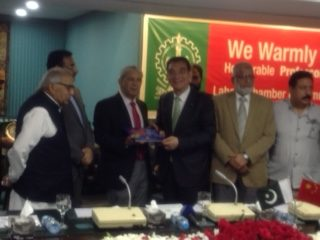 Lahore Chamber of Commerce Conference