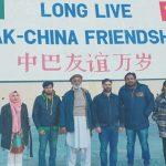 Pak-China Friendship Tunnel, Attabad Lake Hunza