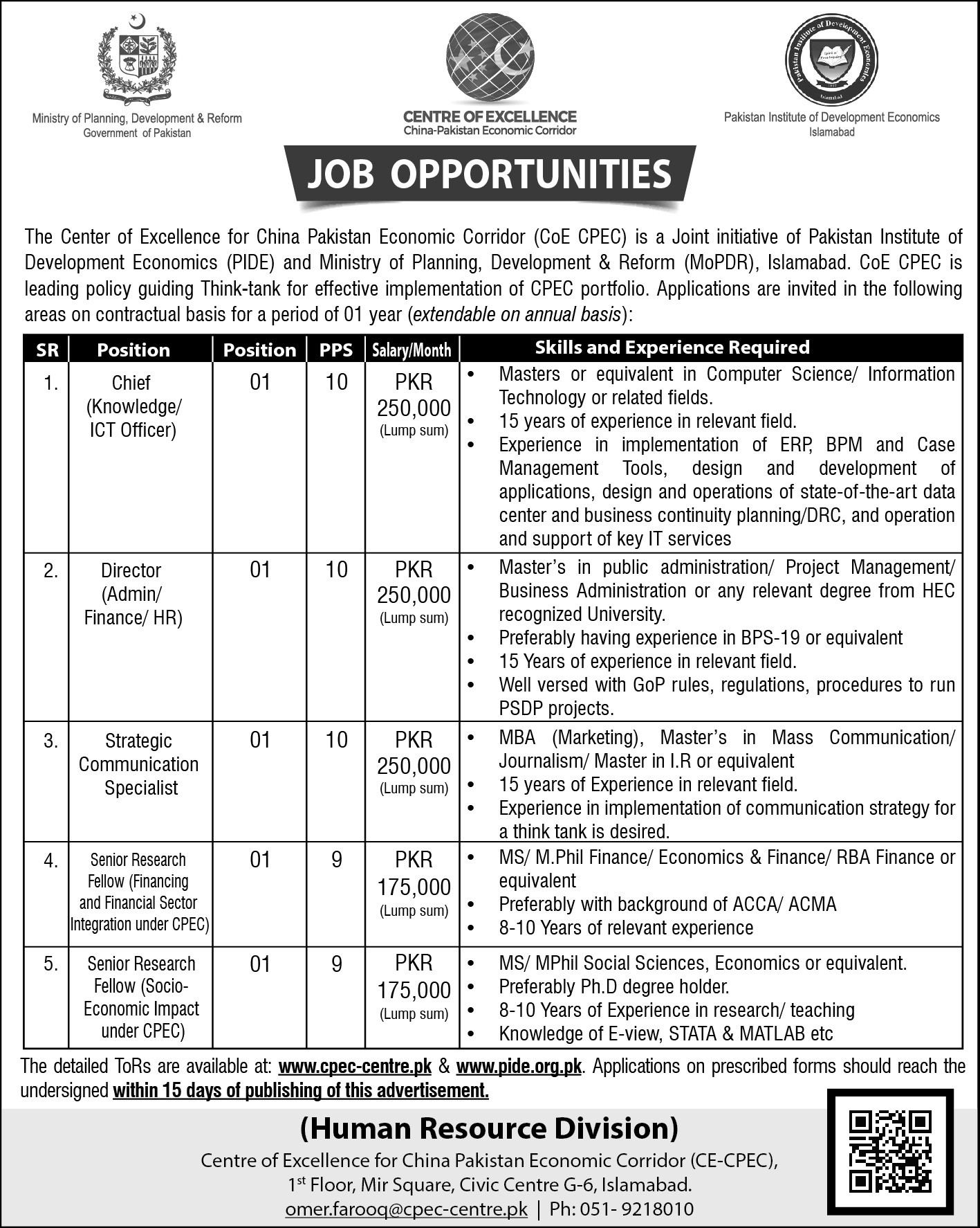 Jobs at CPEC Pakistan | CPEC Centre of Excellence