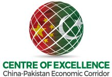 Published Articles   CPEC Centre of Excellence